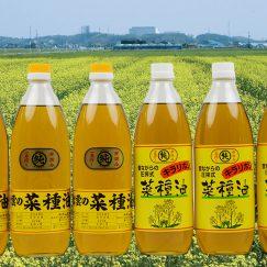 出雲の菜種油