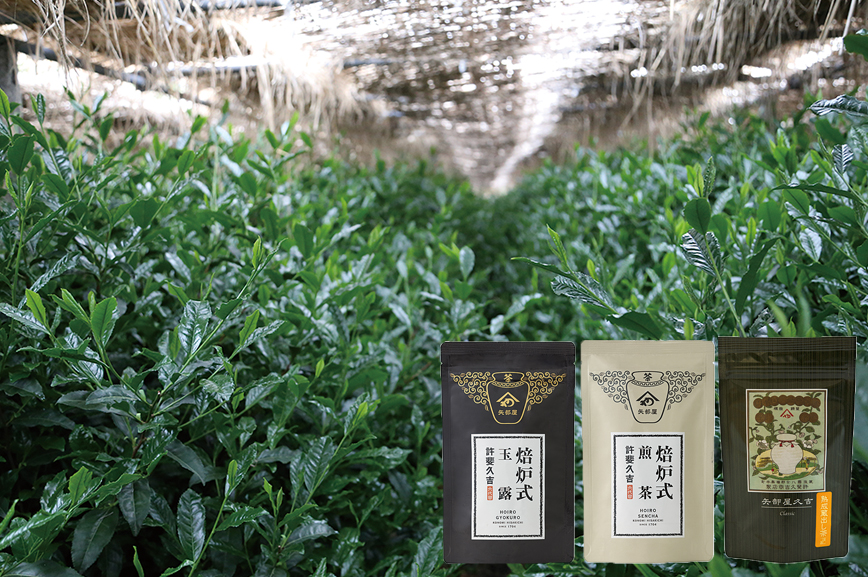 焙炉式八女茶